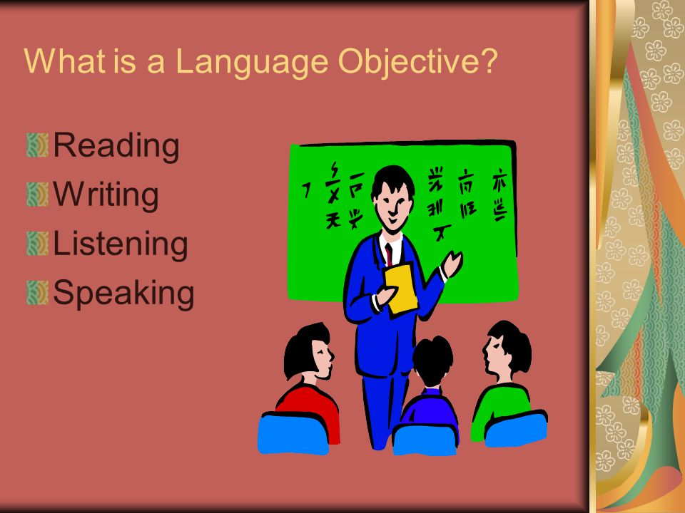 What is a Language Objective