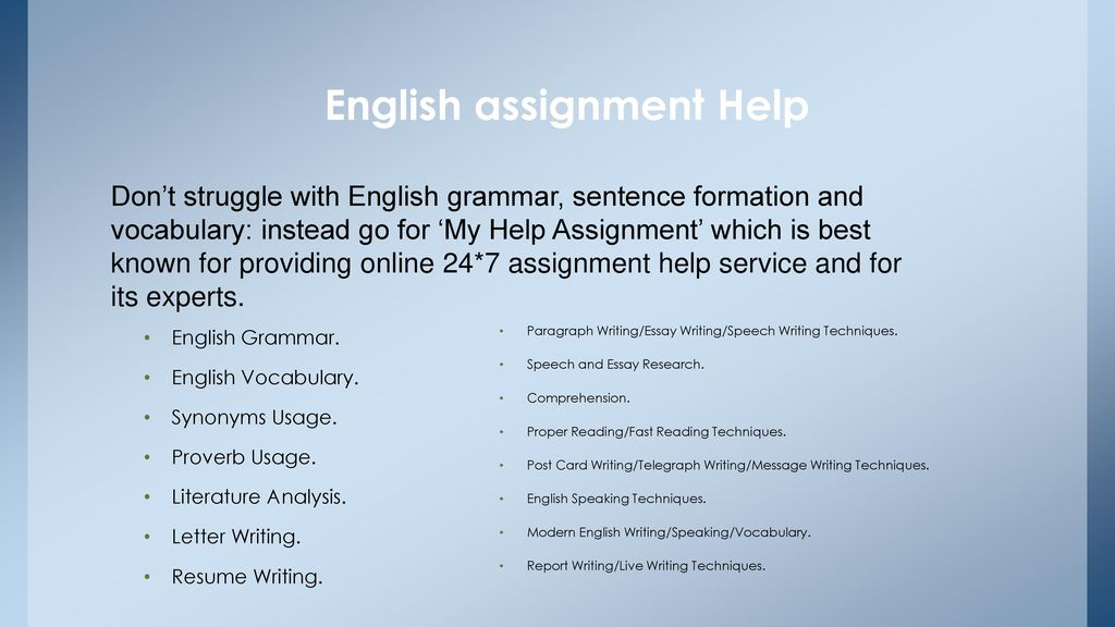 essay writing techniques in english pdf General essay writing tips despite the fact that, as shakespeare said, the pen is mightier than the sword, the pen itself is not enough to make an effective writer in fact, though we may all like to think of ourselves as the next shakespeare, inspiration alone is not the key to effective essay writing.