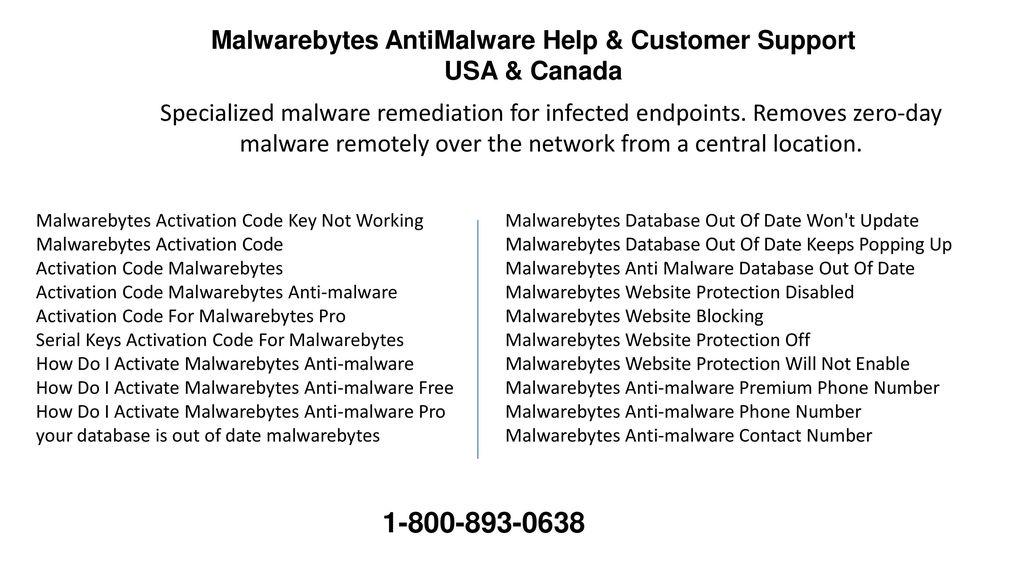 malwarebytes activation code free