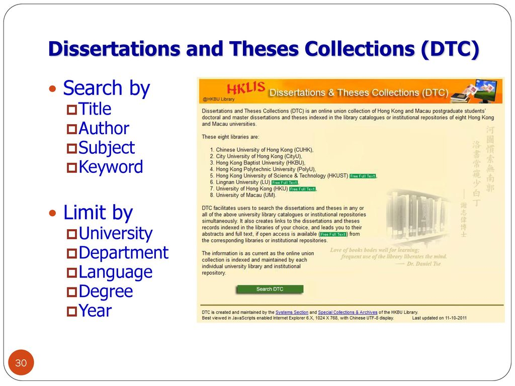 hkust thesis repository