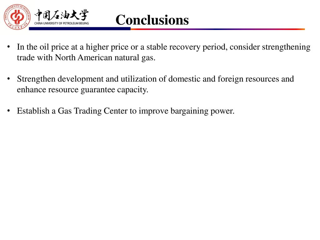 natural gas trading in north america