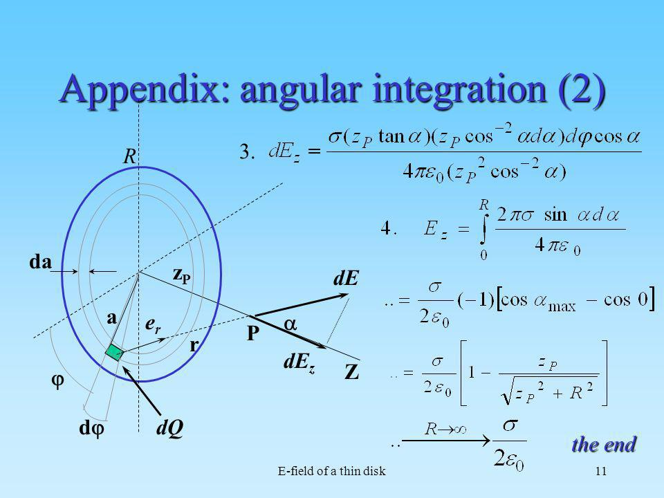 Appendix: angular integration (2)