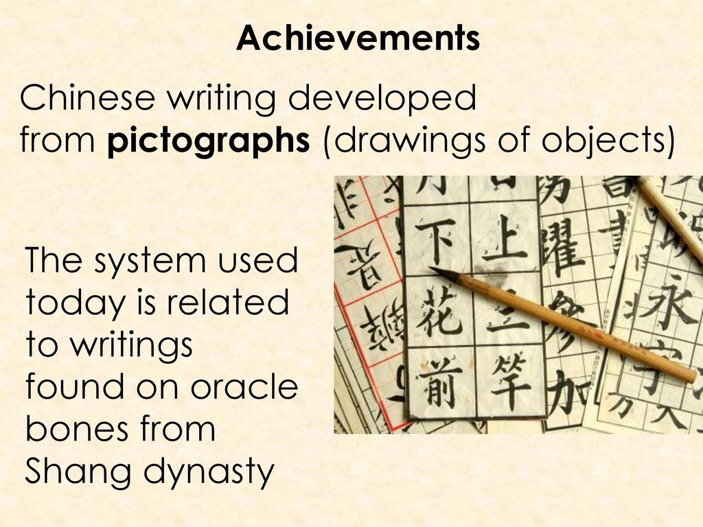 objectives locate physical features of huang he river valley - ppt