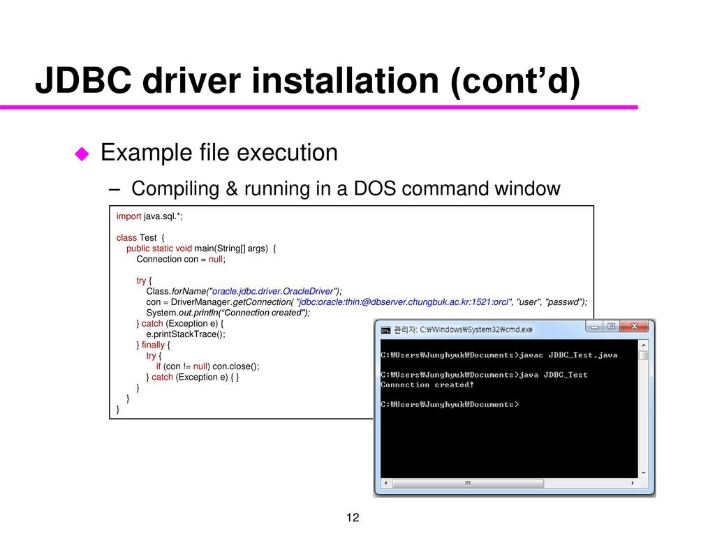 HW#4 Making Simple BBS Using JDBC - ppt download