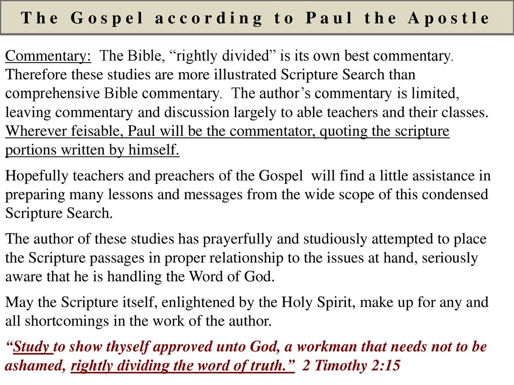 The Gospel according to Paul the Apostle - ppt download