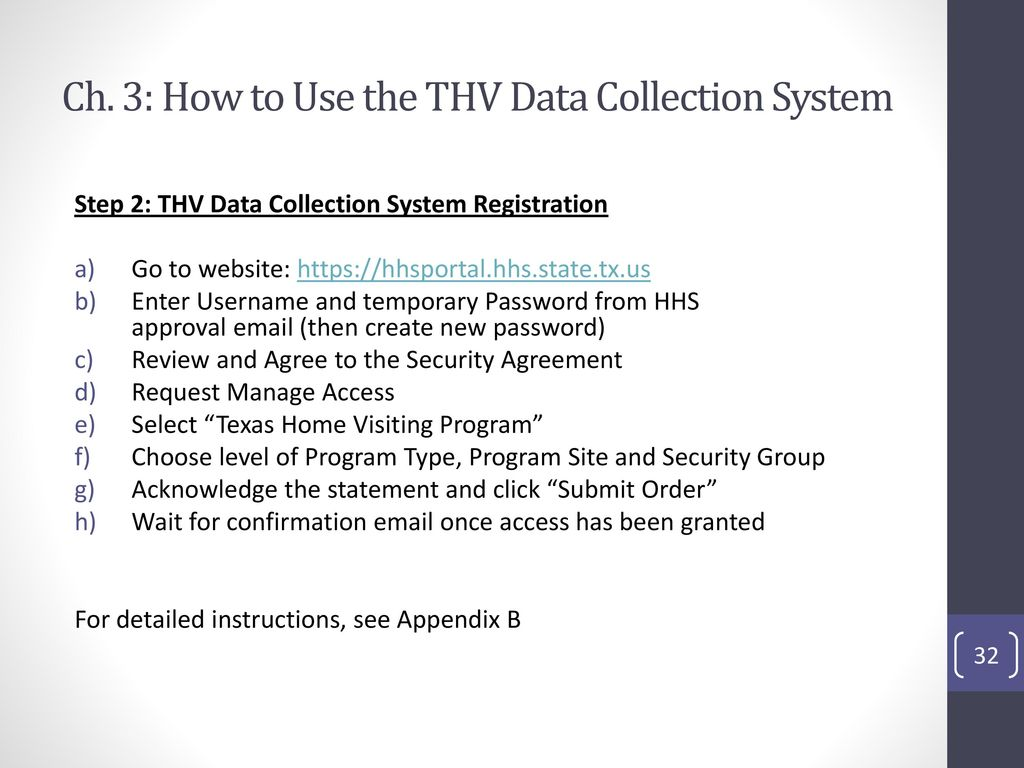 Ch 3 How To Use The THV Data Collection System