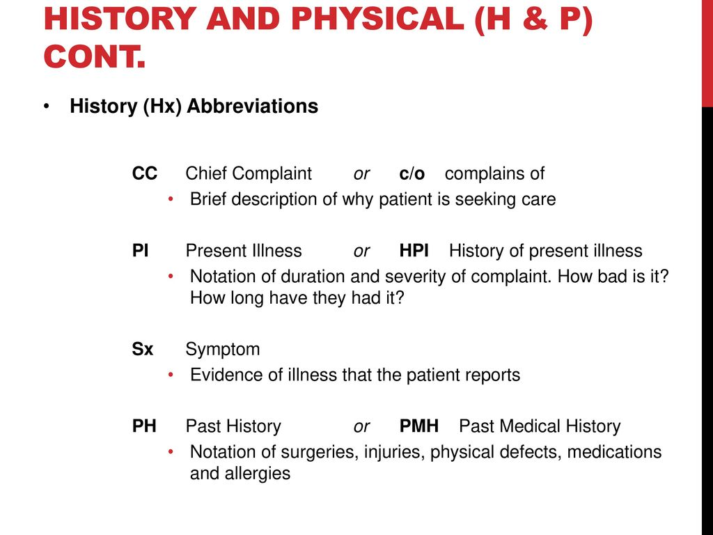 The Medical Record Chapter Ppt Download