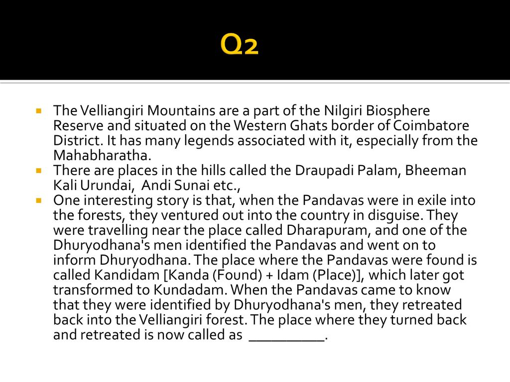 Tamizh Quiz 1 0 Prelims Quizmaster Harish S  - ppt download