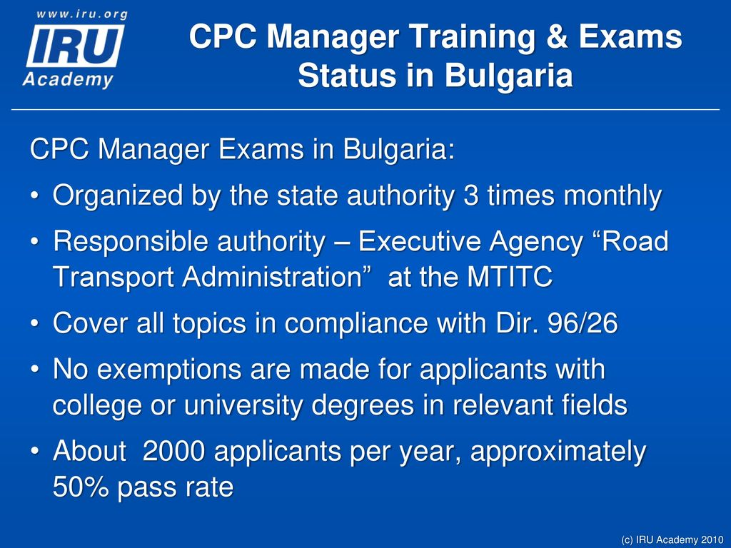 CPC Manager Training & Exams Status in Bulgaria - ppt download