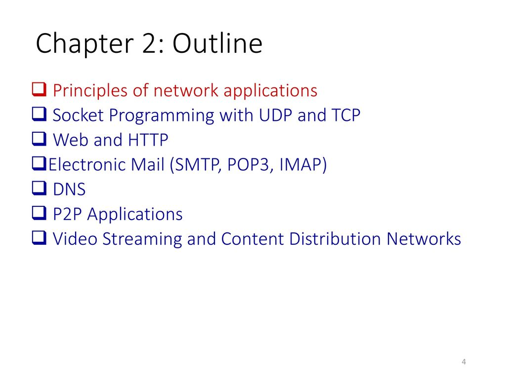 CS/ECE 438: Communication Networks - ppt download