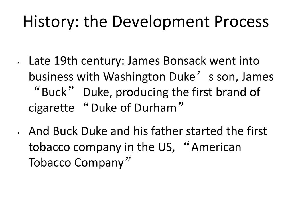 Tobacco Industry  - ppt download