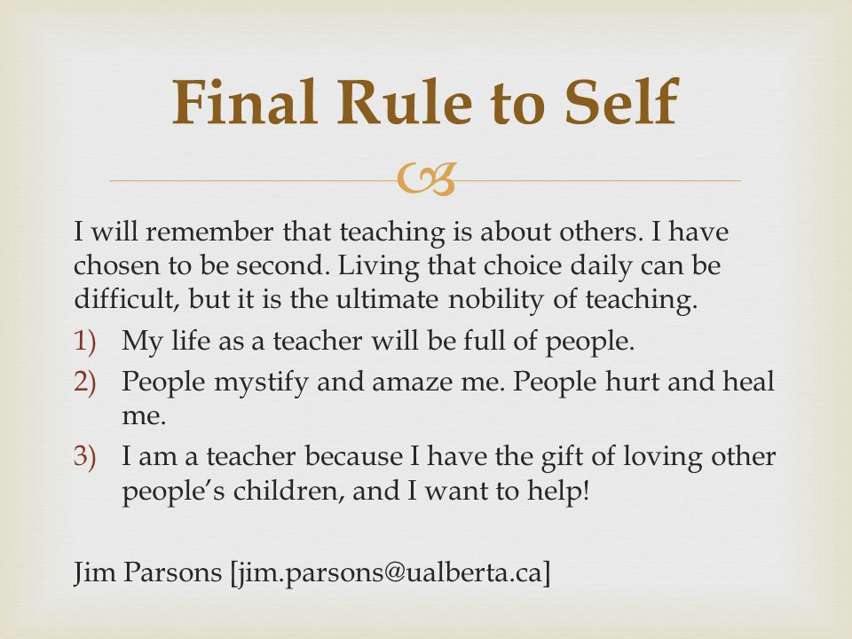 Final Rule to Self