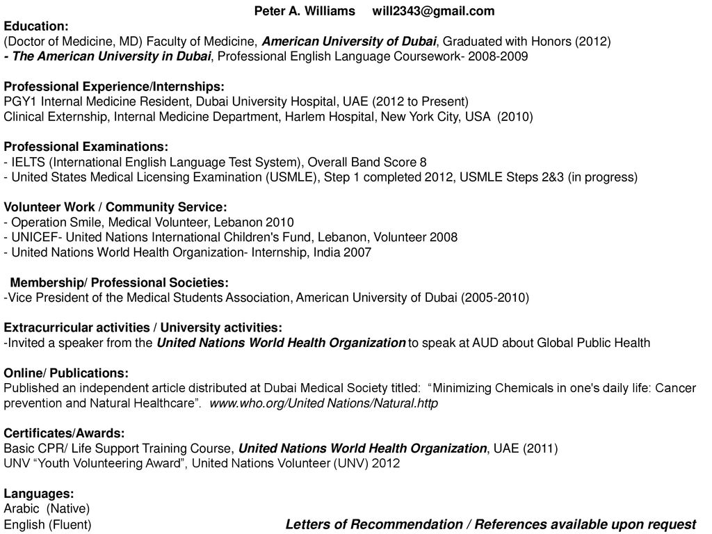 letters of recommendation references available upon request ppt
