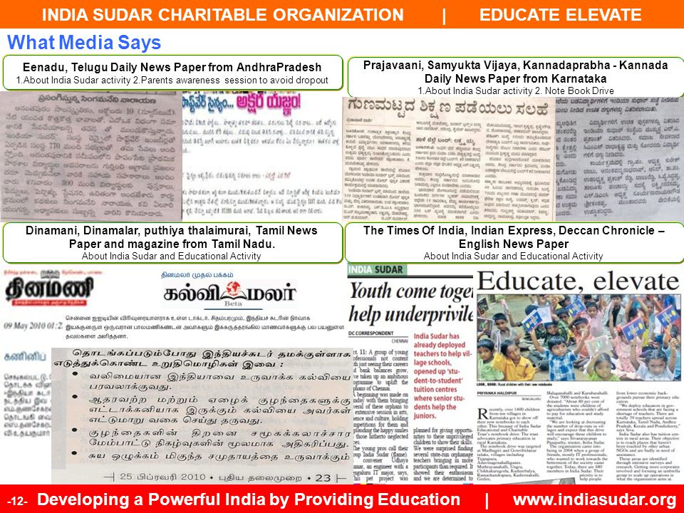 VISION MISSION Educate 15,00,000 Needy Students From ppt download