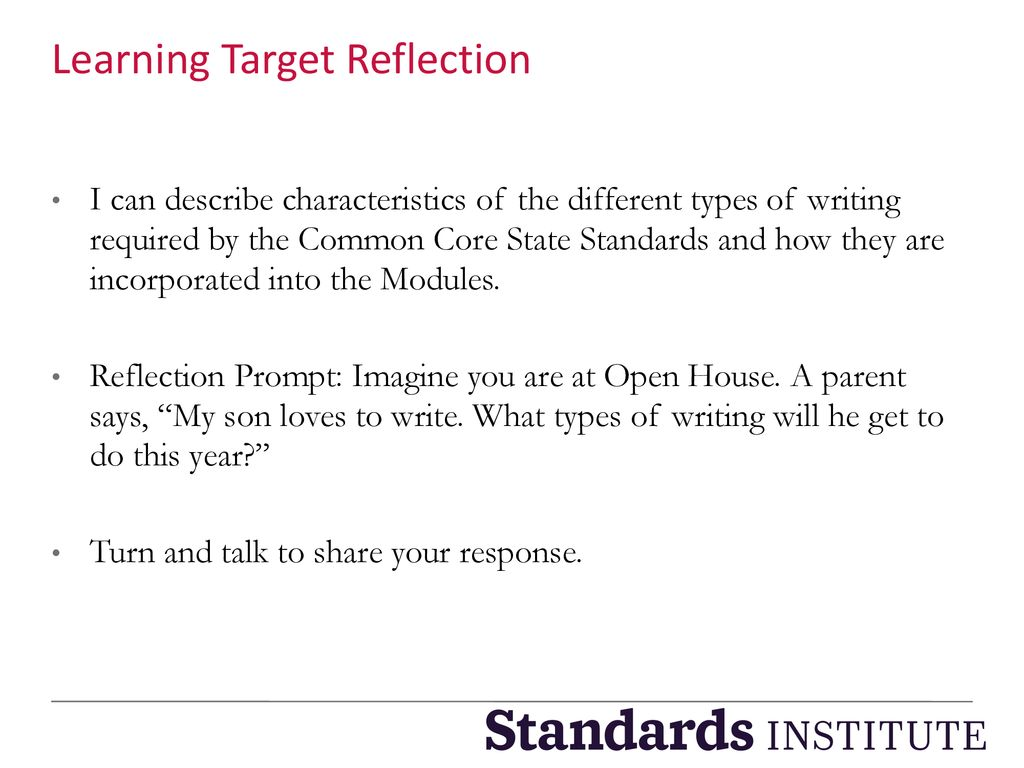 common core standards and imagine it