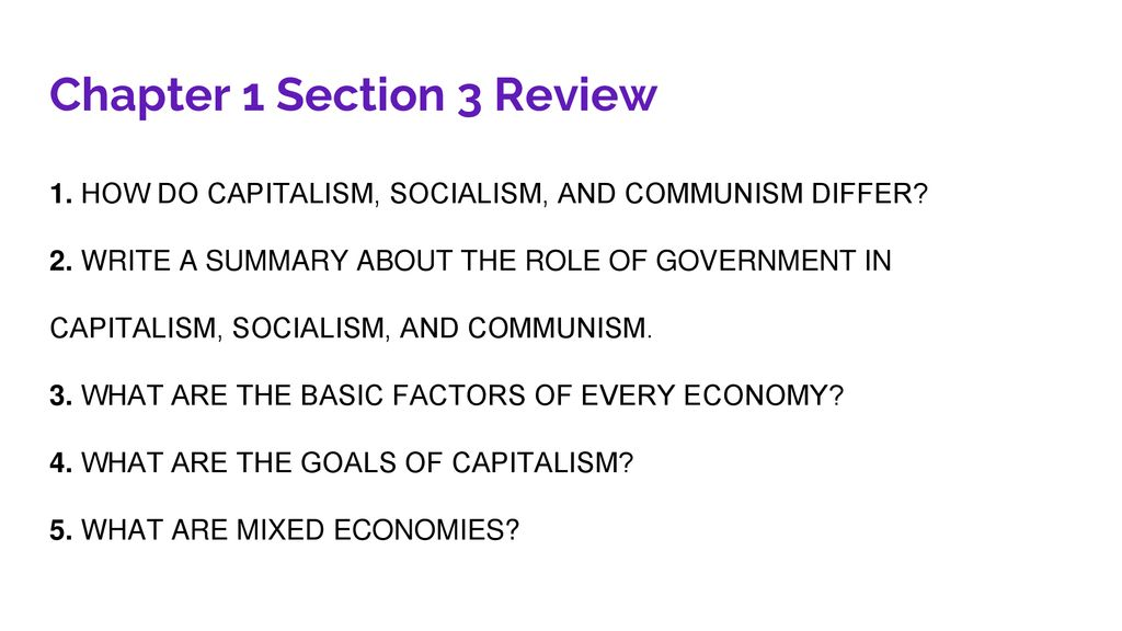 what are the basic factors of every economy