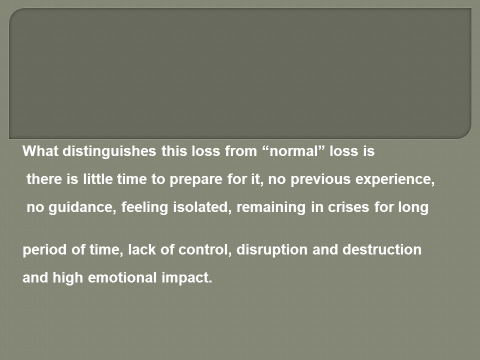What distinguishes this loss from normal loss is