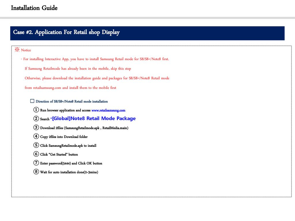 Gear Interactive Experience Retail App Manual Book - ppt