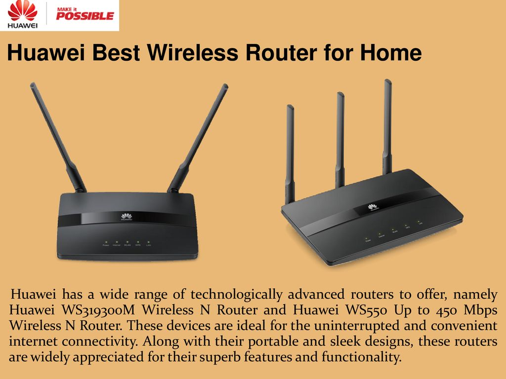 Huawei Best Wireless Router for Home - ppt download
