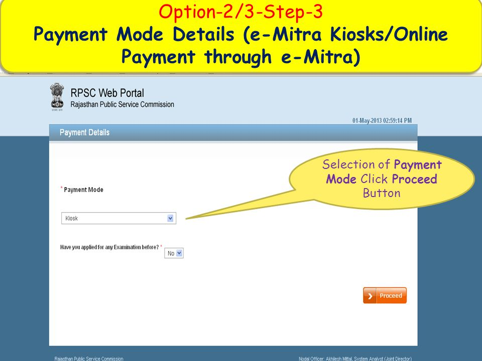 Payment Mode Details (e-Mitra Kiosks/Online Payment through e-Mitra)