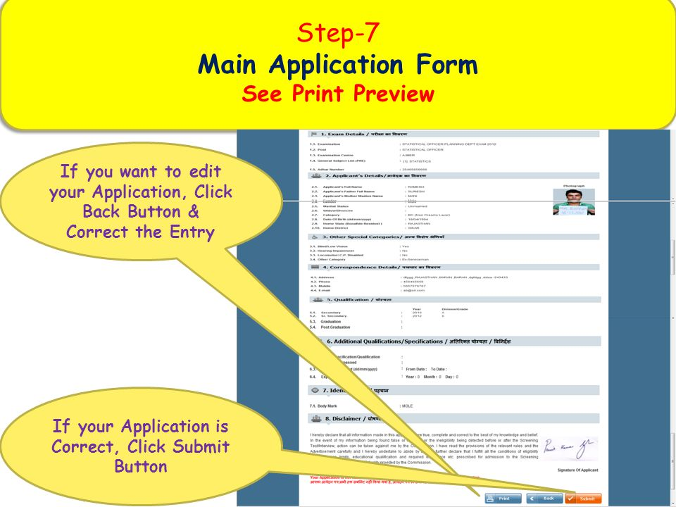 If your Application is Correct, Click Submit Button