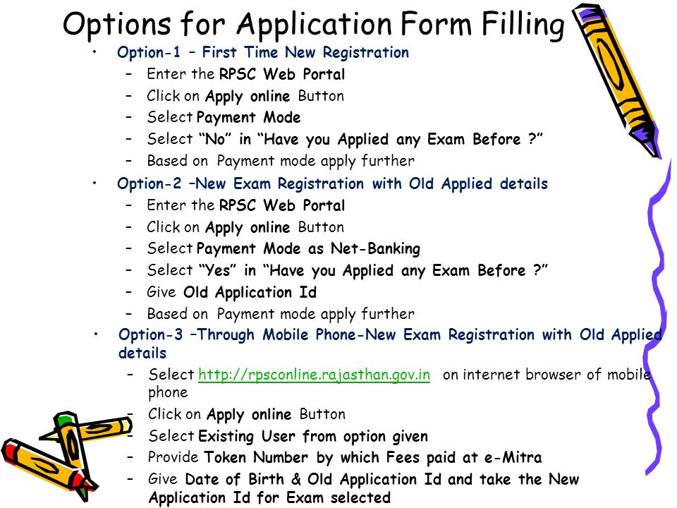 Options for Application Form Filling
