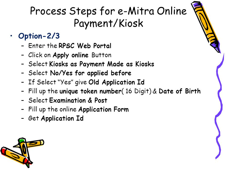 Process Steps for e-Mitra Online Payment/Kiosk