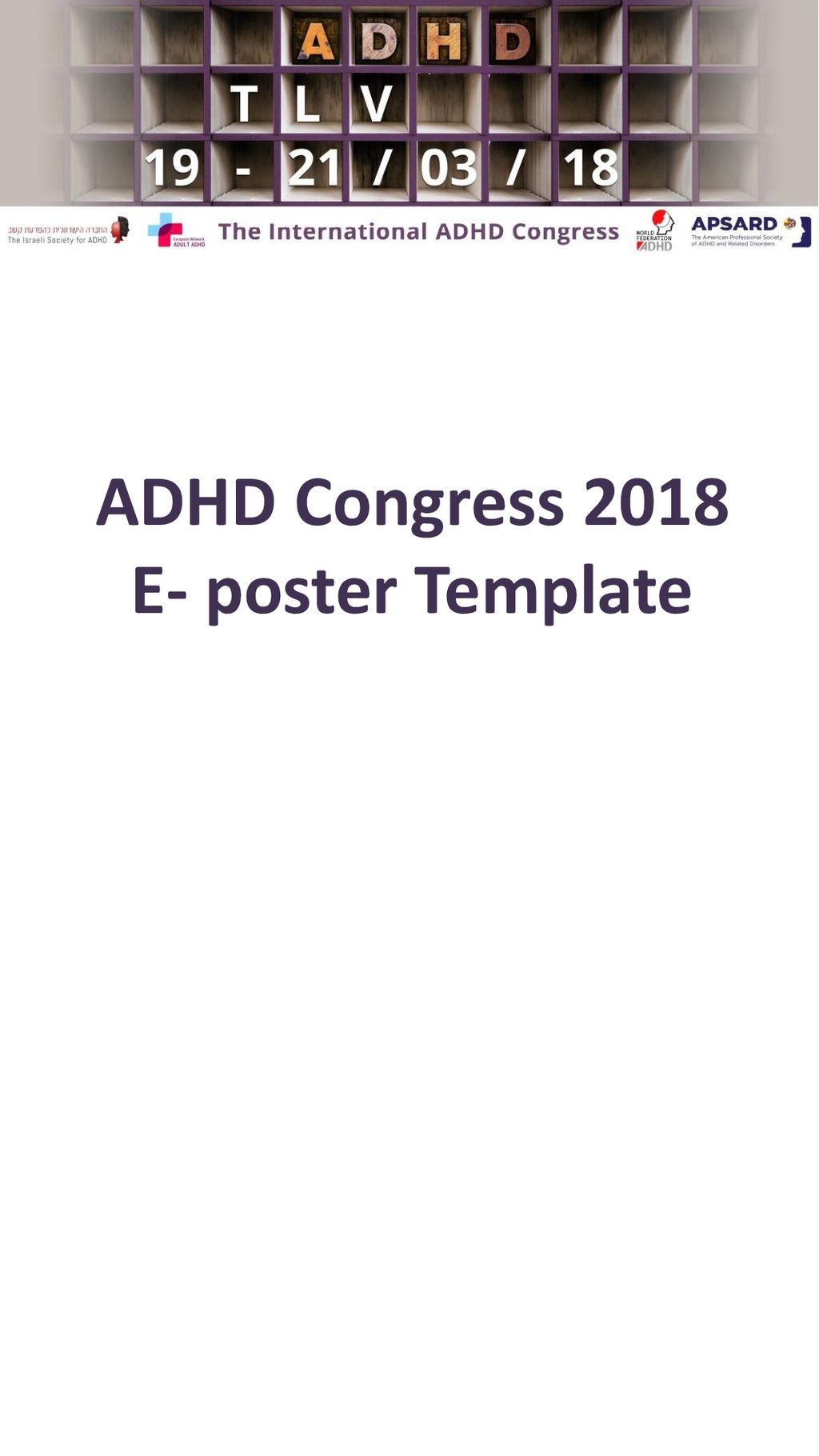 adhd congress 2018 e poster template ppt download
