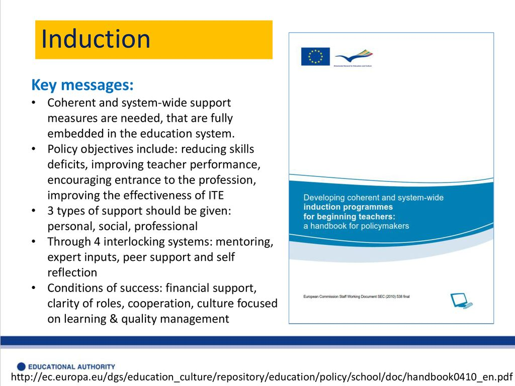 b387f0ab7 International Conference on Teaching Staff Professional Development ...