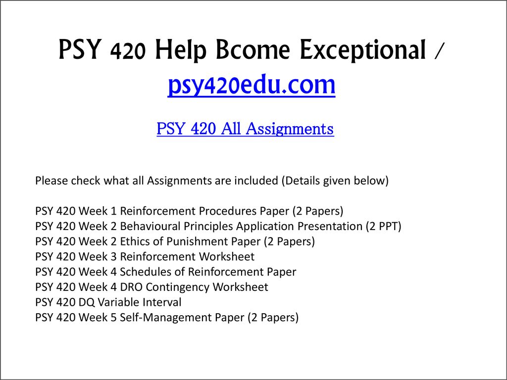 Psy 420 Help Bcome Exceptional Psy420edu Com Ppt Download