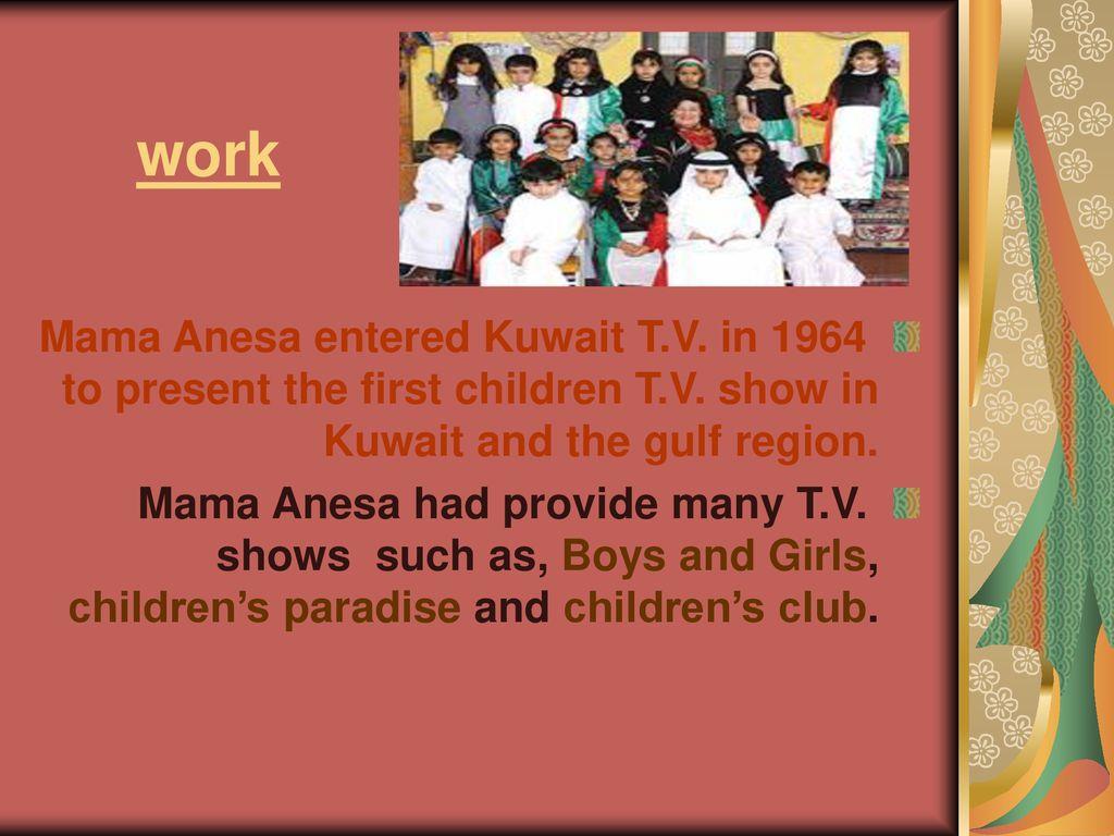 Group 7: Abrar, Sana, Layla, Fatma and Wafaa - ppt download