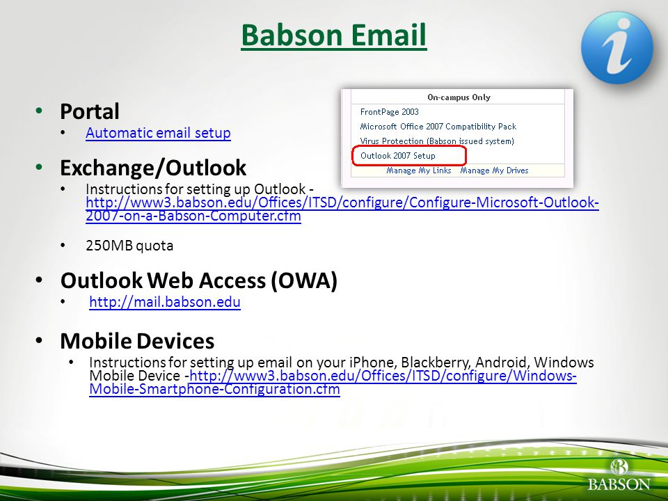 Babson Email Portal Exchange/Outlook Outlook Web Access (OWA)