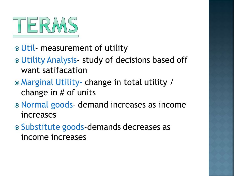 Terms Util- measurement of utility