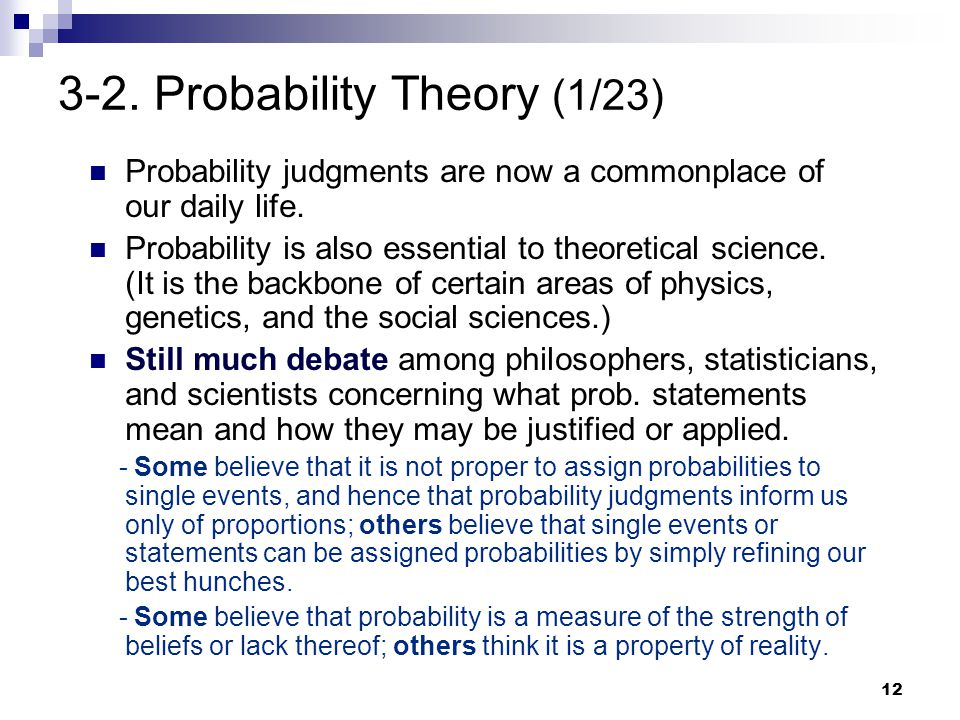 3-2. Probability Theory (1/23)