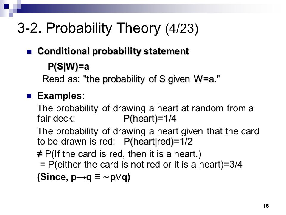 3-2. Probability Theory (4/23)