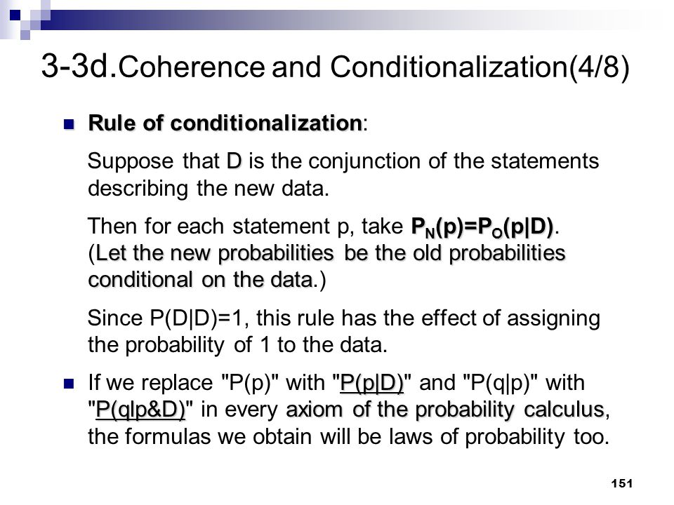 3-3d.Coherence and Conditionalization(4/8)