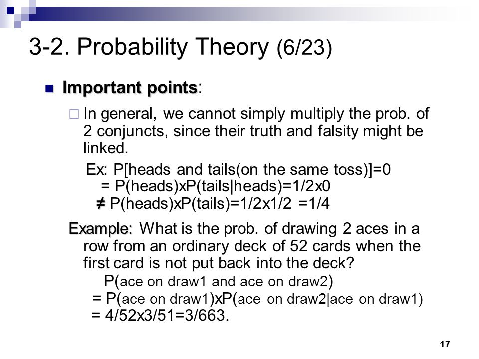 3-2. Probability Theory (6/23)