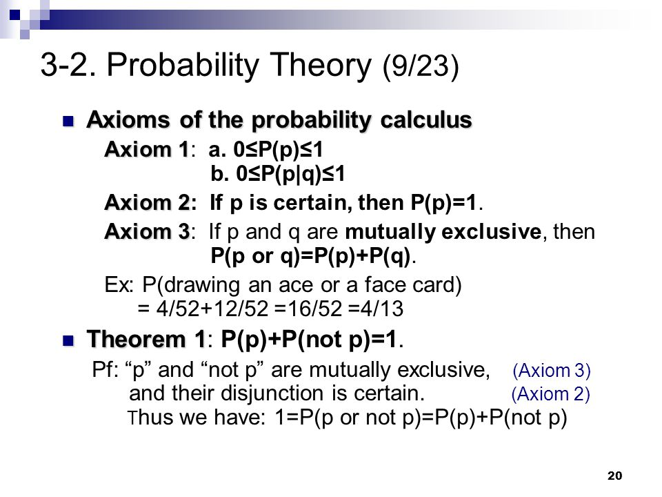 3-2. Probability Theory (9/23)