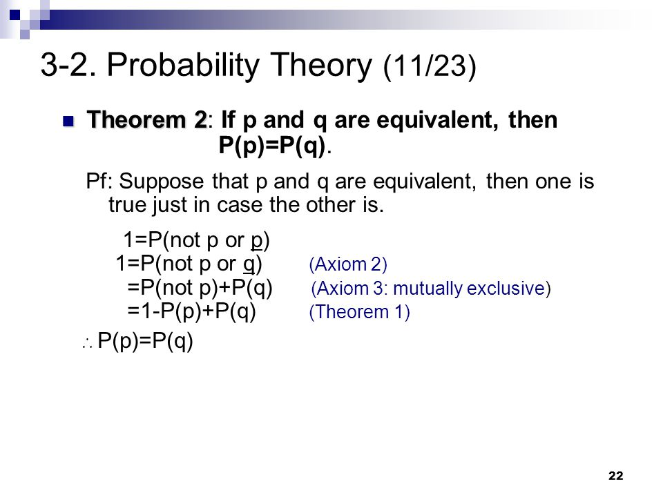 3-2. Probability Theory (11/23)