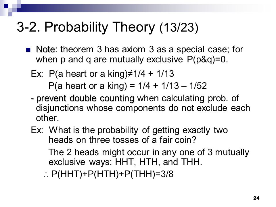 3-2. Probability Theory (13/23)