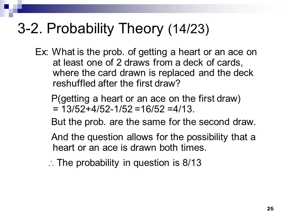 3-2. Probability Theory (14/23)