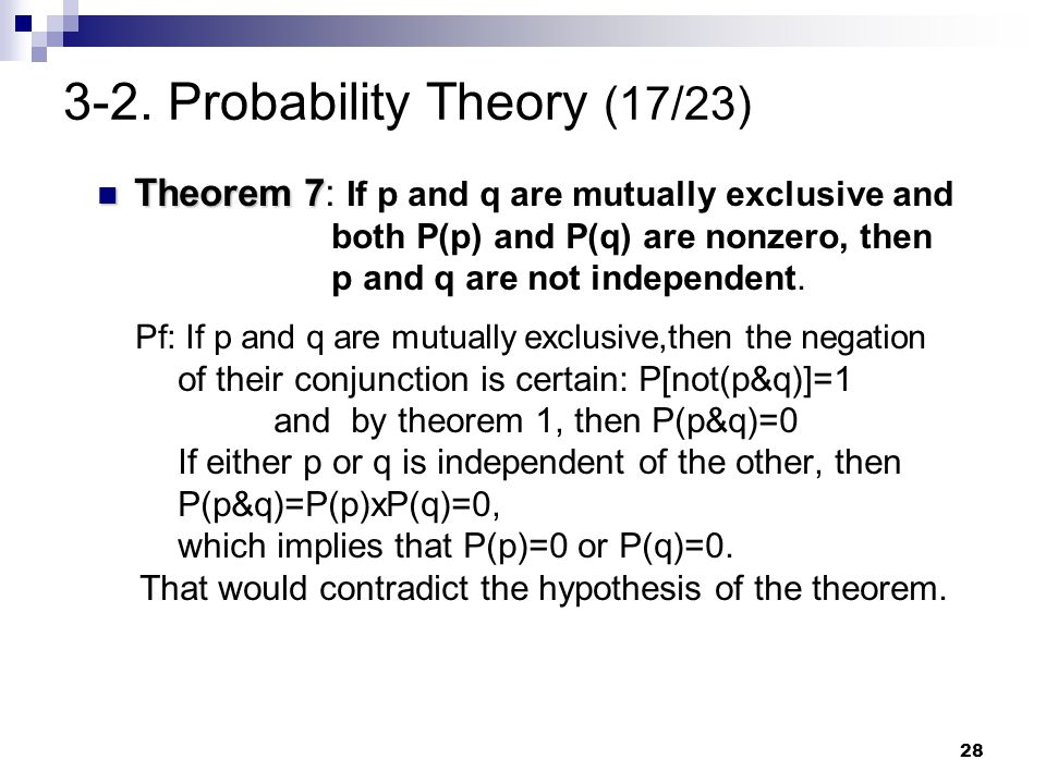3-2. Probability Theory (17/23)