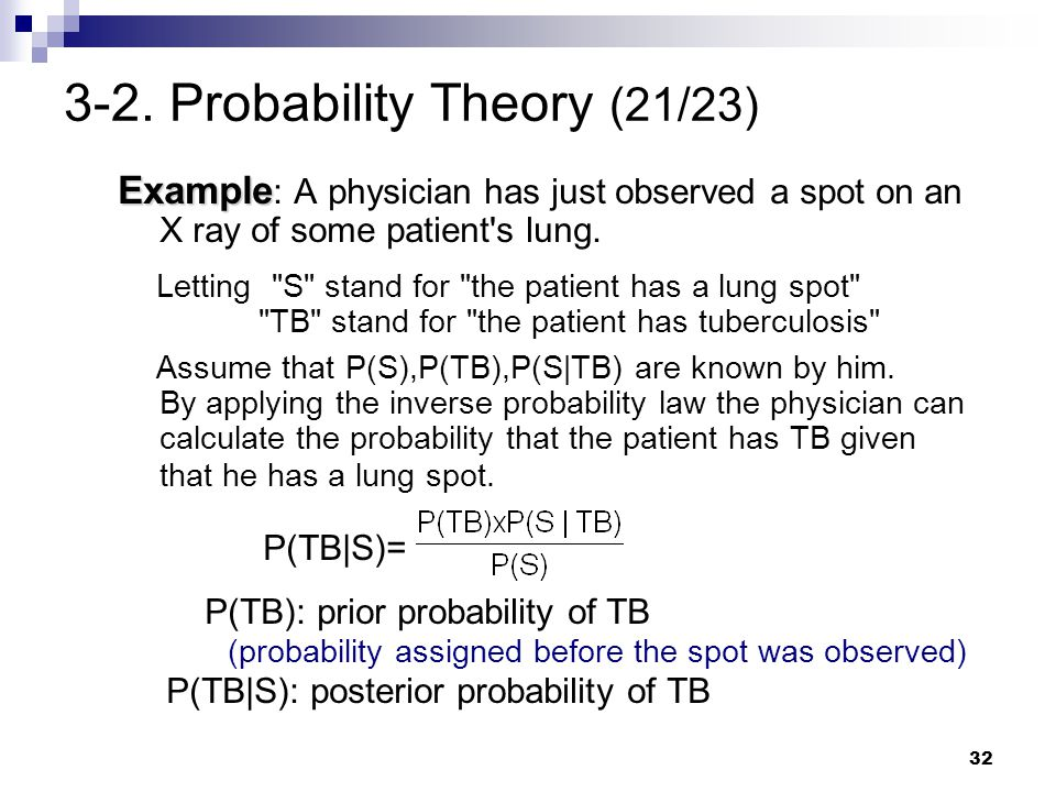 3-2. Probability Theory (21/23)