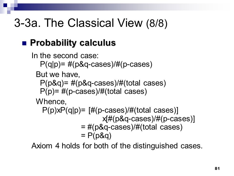 3-3a. The Classical View (8/8)