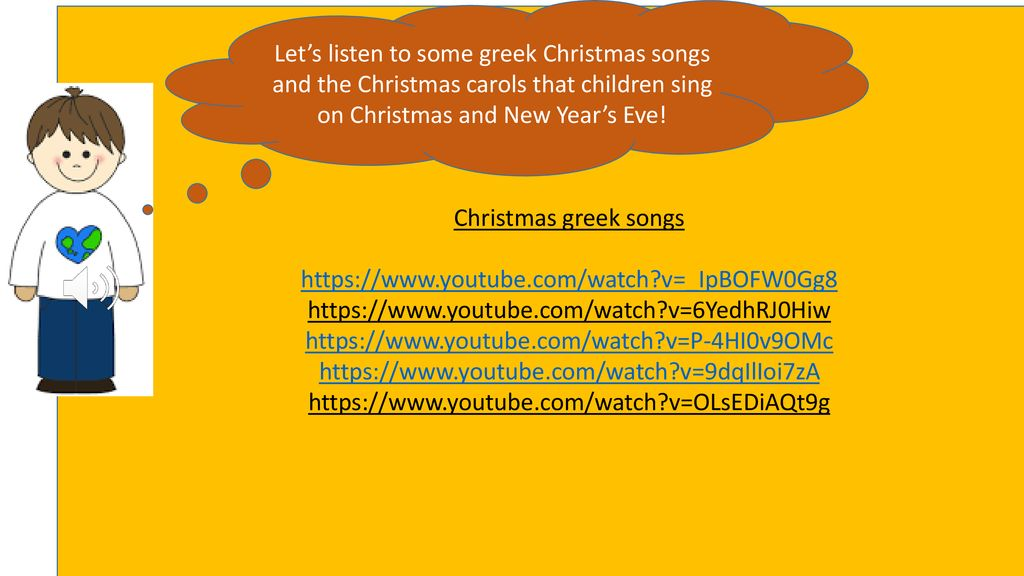 Christmas in Greece  - ppt download