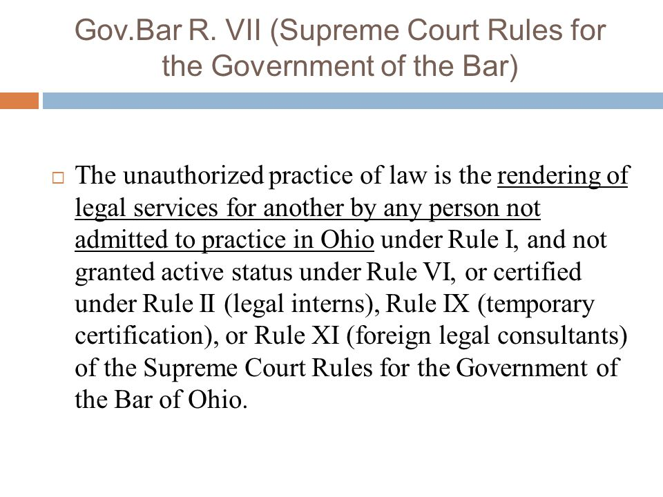 Gov.Bar R. VII (Supreme Court Rules for the Government of the Bar)