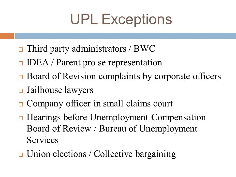 UPL Exceptions Third party administrators / BWC