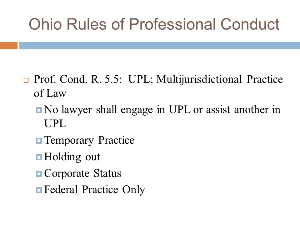 Ohio Rules of Professional Conduct