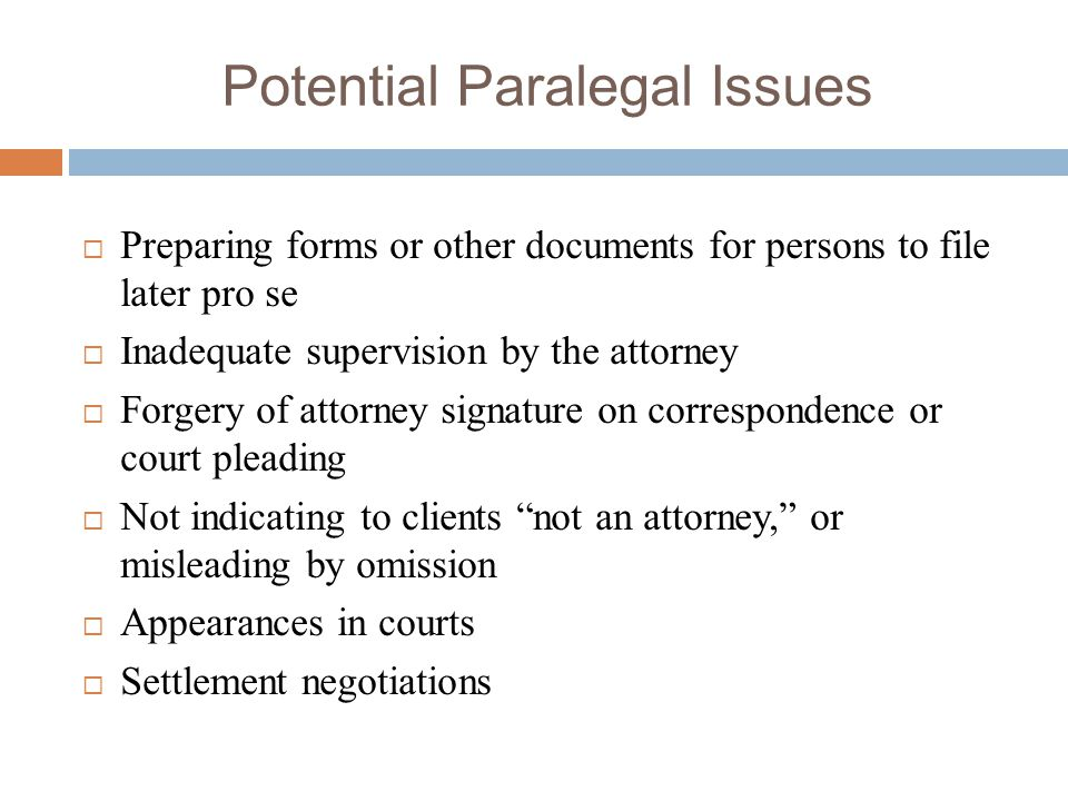 Potential Paralegal Issues
