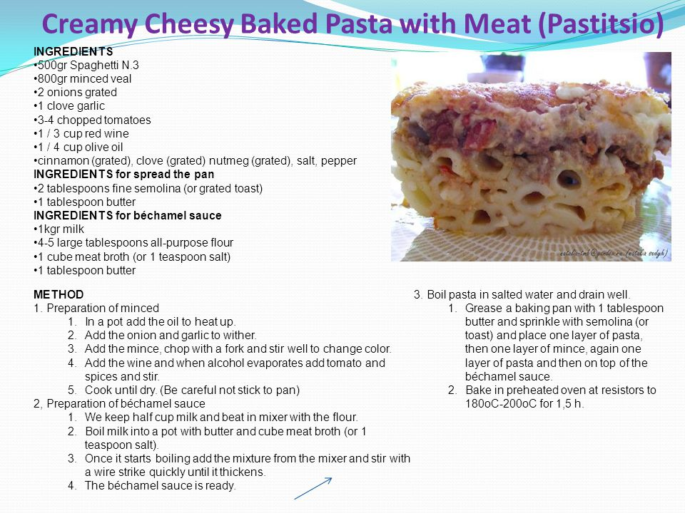 Creamy Cheesy Baked Pasta with Meat (Pastitsio)